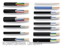 кабель ВВГнг LS 5х2,5 ГОСТ