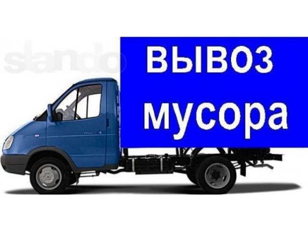 Заказать вывоз мусора в Нижнем Новгороде