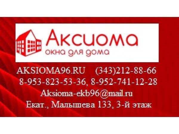 Монтаж алюминиевых конструкций, система Алютех, Alunech