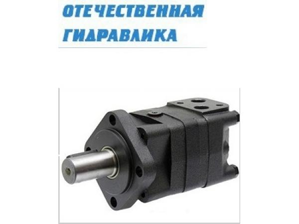 Гидромотор OMS 160