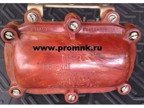 Копка управления КУ-92