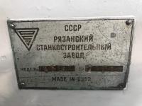 Токарный ДИП 400 1А64 РМЦ 2800
