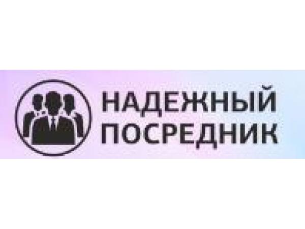 Кредитование под 0% сделок по купли-продажи - до 2 000 000 рублей