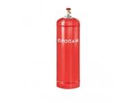 Пропановый газовый баллон 50 литров