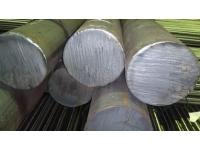Круг сталь 12Х2Н4А диаметр от 10мм до 300мм