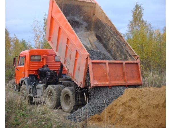 доставка и перевозка стройматериалов самосвалами 10-15 тонн
