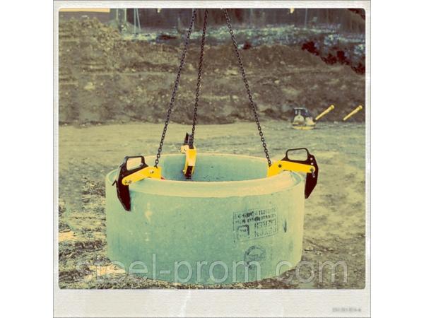 Захват для подъёма бетонных колец