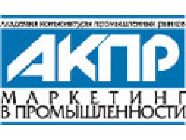 Рынок влажных салфеток в России