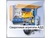Запчасти для ремонта сварочных генераторов ГД