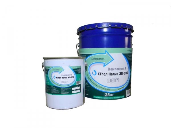 Наливной пол КТпол Налив ЭП-206 на основе модифицированных эпоксидных