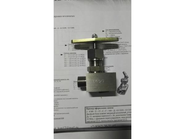 Клапан балансировочный игольчатый Ду15, Ру36Мпа, цапка-муфта (аналог 1