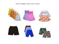 Детские летние комплекты, платья, песочники, лосины и т.д.