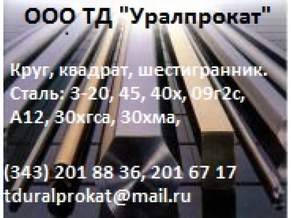 Шестигранник сталь 10 калиброванный ГОСТ 8560-2006