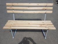 Скамейка садовая для мягкого грунта 1,5м. Разборная
