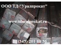 Квадрат х/т сталь 45 ГОСТ 8559-75.