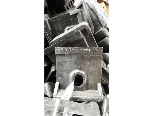 Упор боковой полимерный (пластиковый) жбр