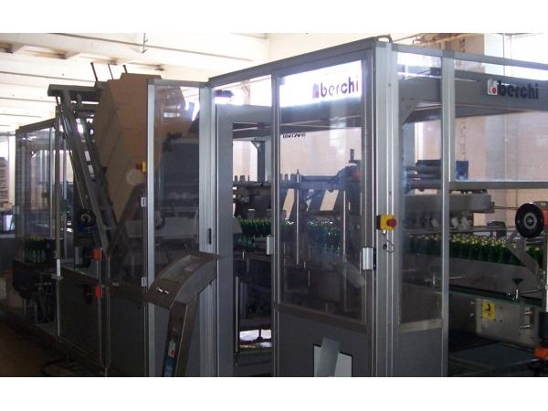 Упаковщик в короба (формирователь, укладчик, заклейщик) до 2000 кор/ча