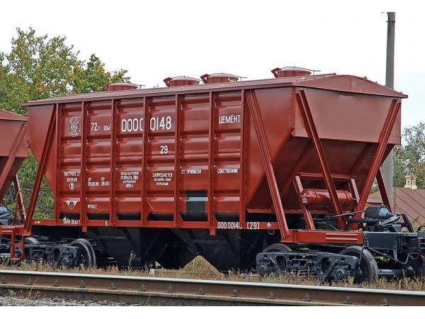 Продажа подвижного железнодорожного транспорта