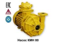 Насос КМН 80-65-155 с дв. 5,5 кВт