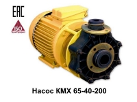 Насос КМХ 65-40-200 с дв. 22 кВт