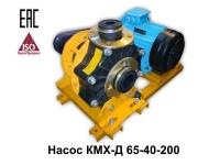 Насос КМХ-Д-65-40-200