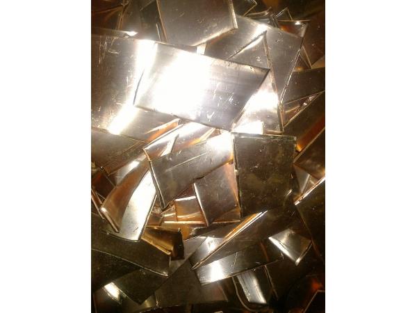 Продам со склада предприятия лом цветных металлов