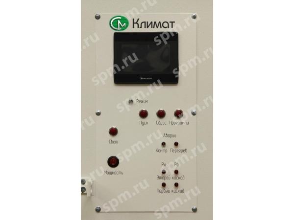 Климатическая камера тепло-холод СМ -70/100-80 ТХ