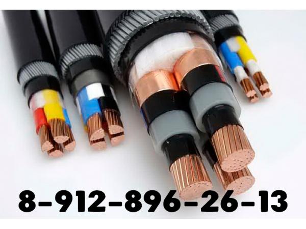 уплю кабель, провод, неликвиды дорого