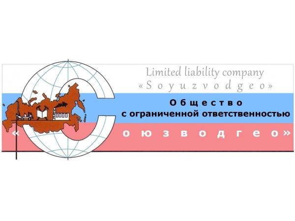 Лицензирование, Проектирование, Оценка запасов подземных вод