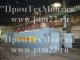 АЗС контейнерного типа, модульные АЗС, блочные насосные станции