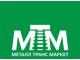 Реализуем Контактные рельсы резерв 2012 г.в.