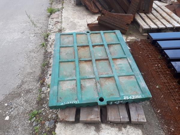 Плита дробящая подвижная 254-2-0-1Б СМ-741