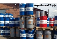 Куплю отработанное масло в Москве (моторное)
