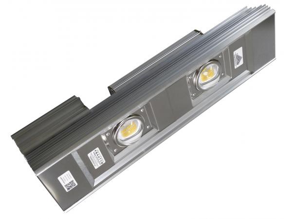 Квантум Уличный светодиодный светильник ДКУ 120