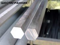 шестигранники стальные, от 12 до 75,