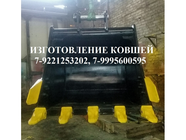 Ковш экскаватора Hitachi zaxis 200LC ZX230LC ZX225LC-3 ZX240LC-3
