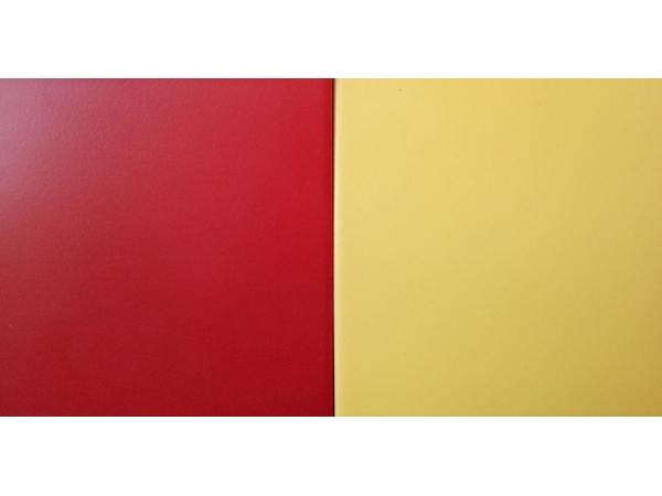 Плитка керамическая 150х150 красная, жёлтая