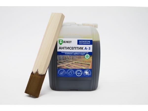 ЗЕЛЕСТ А-3- Консервирующий трудновымываемый антисептик для дерева