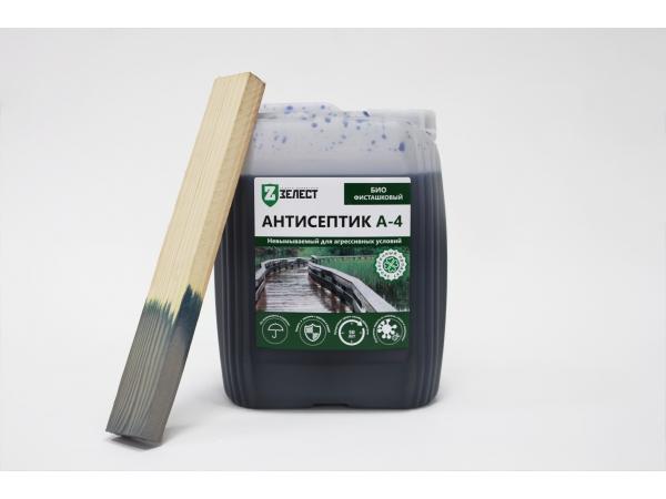 ЗЕЛЕСТ А-4 Евробио - Невымываемый антисептик для дерева