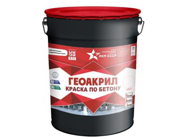 Износостойкая краска для бетонных полов