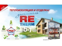 Жидкая теплоизоляция Re-Term Стандарт
