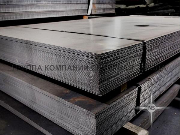 Лист стальной горячекатаный 09Г2С, ГОСТ 19281-89, ЧерМК Северсталь.