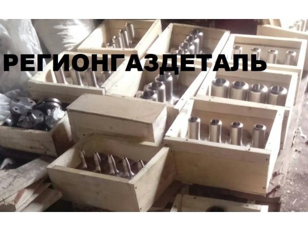 Тройник 1-100х50-20 ст.12Х18Н10Т ГОСТ 22822-83