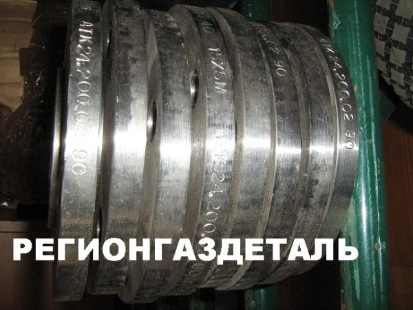 Заглушка АТК 24.200,ОСТ 95.84-84,ОСТ 34-10-428,ASTM A-182
