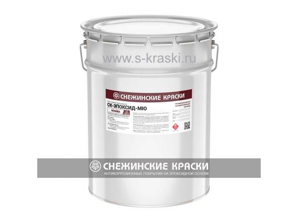 СК-ЭПОКСИД-MIO  - грунт-эмаль, эпоксидный материал для антикоррозионно