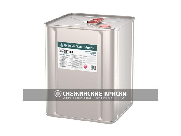 СК-Бетон  – пенетрирующая грунтовка для защиты бетона от коррозии