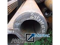 Труба 550х40 сталь 20 ТУ 14-3р-50-2001