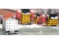 ООО «Завод Горных Машин» предлагает к поставке оборудование и запчасти