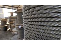 Канат стальной СТ-ТОО 21998-1930-14-01-2014  (45,5мм)