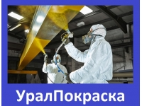 Пескоструйная обработка металлоконструкций Екатеринбург